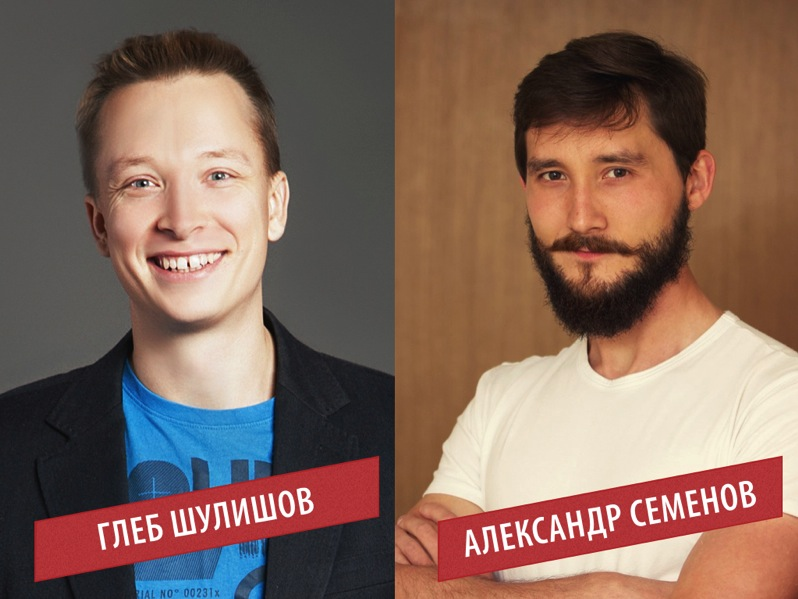 Alexander Semenov Interview Photo.001
